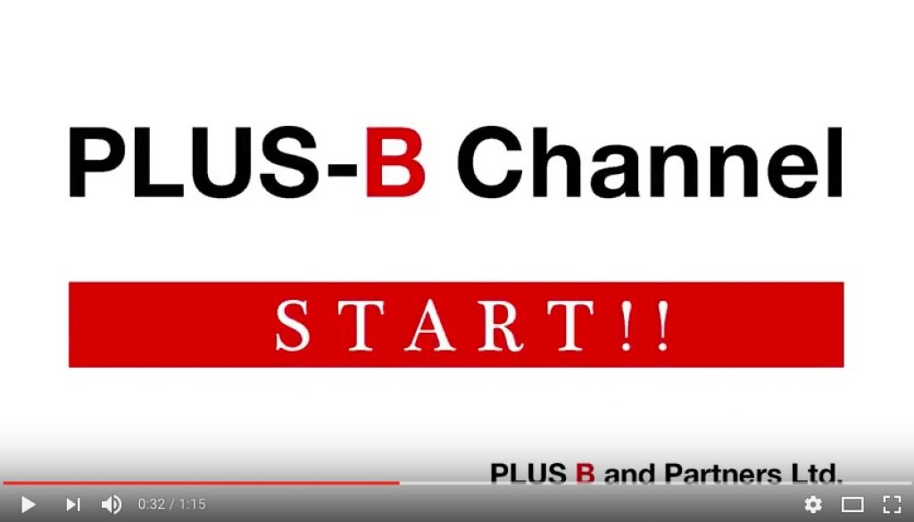 PLUS−B Channelスタート!