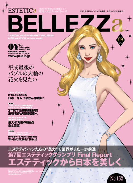 s_cover162 (640px)